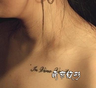 情侣纹身图案图片,铭记爱!图片